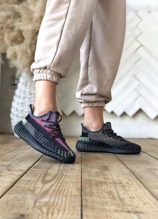 Кроссовки Adidas Yeezy Boost