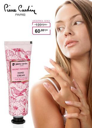 Pierre cardin hand cream 30 ml - secret paradise крем для рук