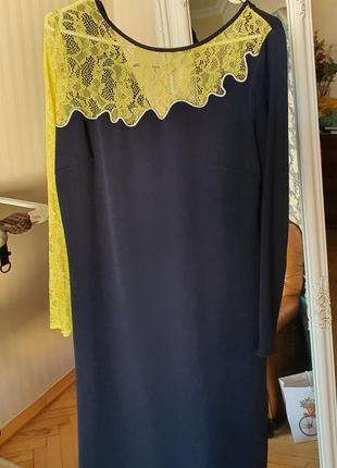 Темно-синее вечернее платье next