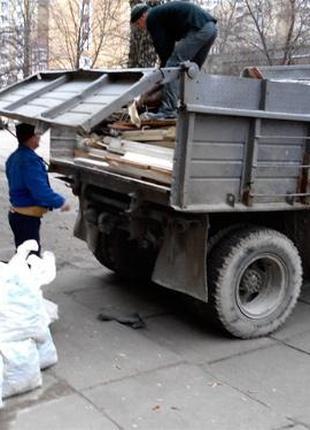 Вывоз мусора Пролиски,Борисполь,Счастливое,Гора,Вишенки,