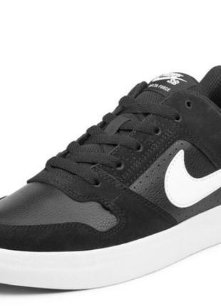 Nike sb delta force black