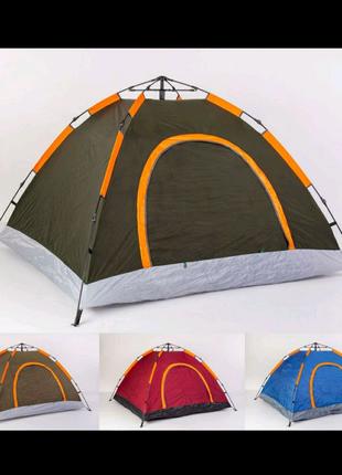 Четырехместная туристическая палатка-автомат (2м * 2м) Палатка ав
