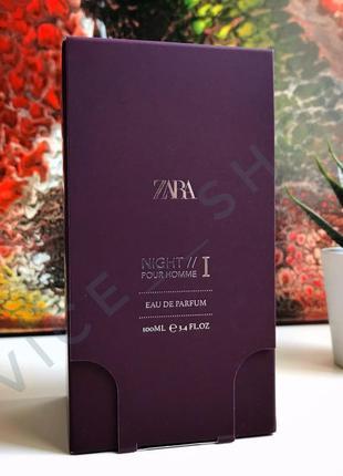 Zara night i pour homme духи парфюмерия туалетная вода