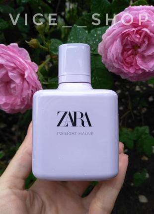 Zara twilight mauve духи парфюмерия туалетная вода оригинал ис...