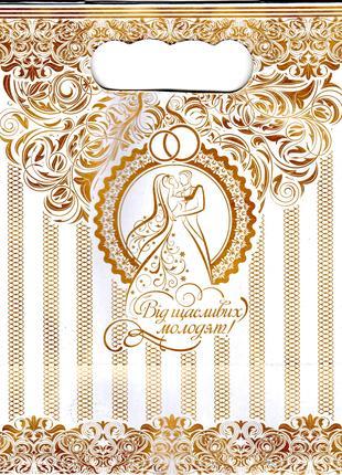 Паперові весільні пакети для короваю, торта, солодкого