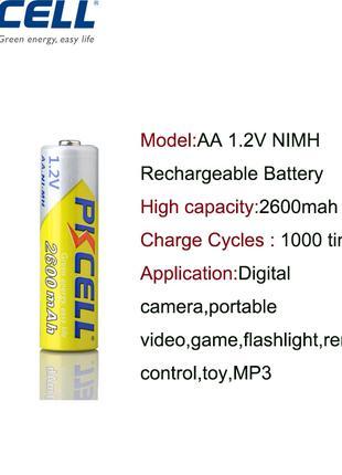 Аккумуляторы PKCELL NIMH AA 2600 мАч 1,2 в