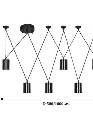 Светильник потолочный на 6 ламп 5 Ватт