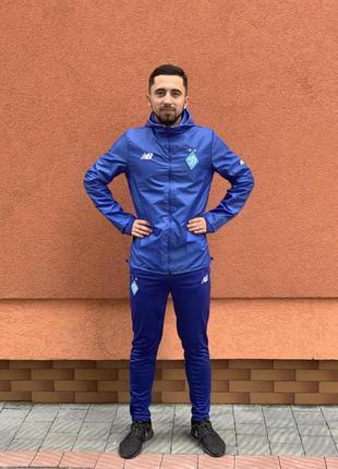 Ветровочный спортивный тренировочный костюм dinamo kiev