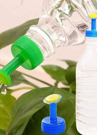 Лейка-поливалка под ПЭТ бутылку, комплект из 3шт.