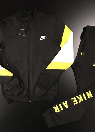 Спортивный костюм NIKE AIR