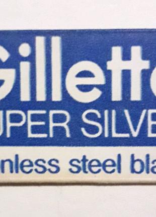 1983 год Gillette лезвие станок бритва Super Silver Англия