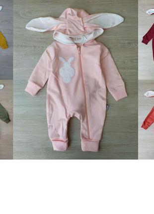 """Комбинезон детский murat baby """"с ушками"""" человечки для новорожден"""