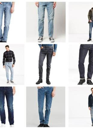 Джинсы Levi's 502 Regular Taper Fit Jeans Левис, Levis, Леви