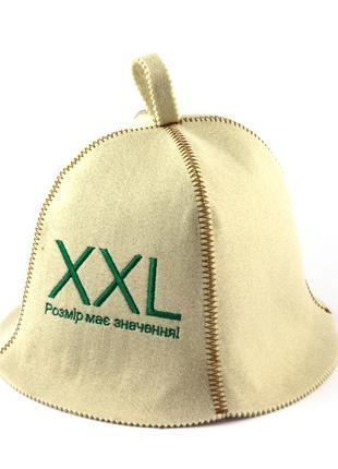 """Шапка для бани """"xxl розмір має значення"""""""