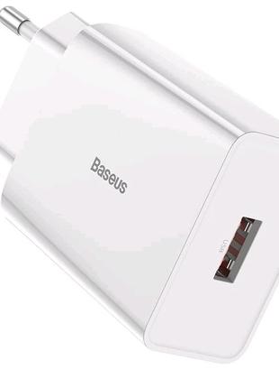Baseus 18 Вт Быстрое Зарядное устройство