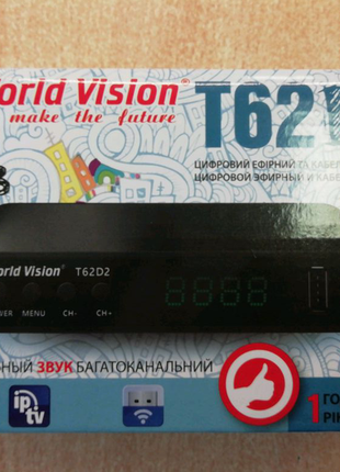 Тюнер Т2 (DVB-T2)