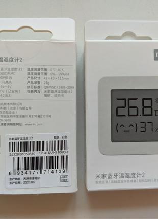 Термометр-гигрометр Xiaomi Mijia Bluetooth Thermometer 2 LYWSD03M