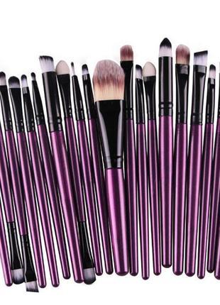 Кисти для макияжа набор 20 шт violet/black probeauty