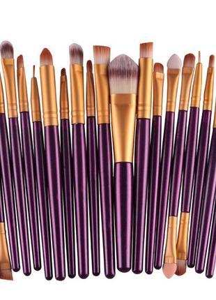 Кисти для макияжа набор 20 шт violet/gold probeauty