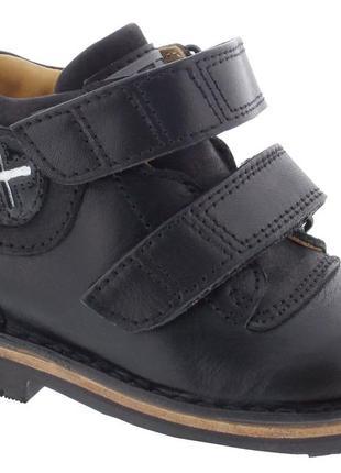 Детские ортопедические ботинки  (children's orthopaedic footwe...