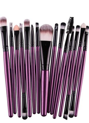 Кисти для макияжа набор 15 шт violet/black probeauty