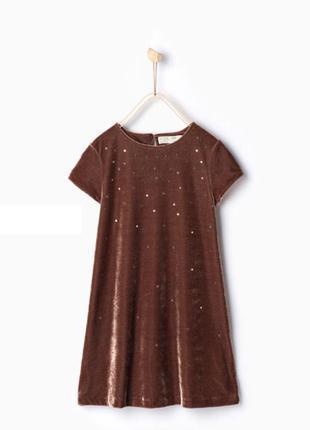 Платье нарядное (бархатное) на девочку  9-10л zara