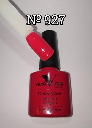 Акция ♥ гель лак venalisa (canni) №927 красный классический эмаль