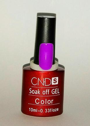 Акция ♥ гель лак для ногтей №097 фиолетовый сочный эмаль
