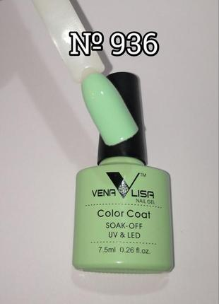 Акция ♥ гель лак venalisa (canni) №936 ментол эмаль