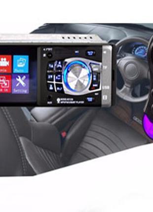 Автомагнитола MP5 плюс пульт на руль,Bluetooth
