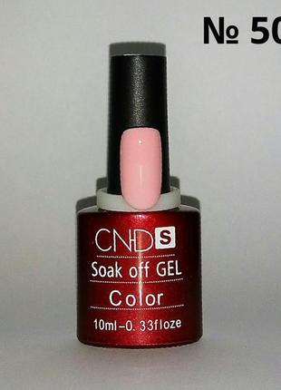 Полная распродажа! гель лак для ногтей №050 розовый крем эмаль