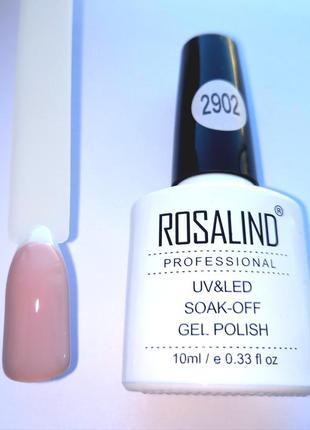 Гель лак 10 мл rosalind 2902 бежевая дымка эмаль probeauty