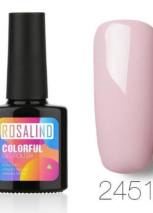 Гель лак 10 мл rosalind 2451 розовый крем эмаль probeauty