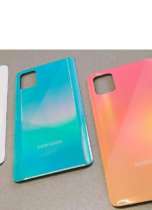 Задняя крышка Samsung A515F Galaxy A51 2020