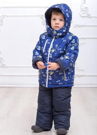 Полукомбинезон и зимняя куртка на флисе