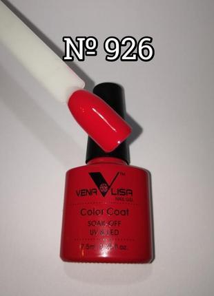 Суперцена! гель лак venalisa (canni) №926 красный эмаль