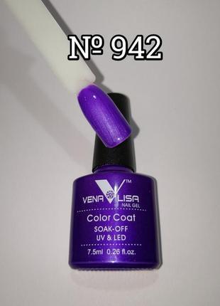 Акция ❤ гель лак venalisa (canni) №942 фиолетовый с мелким шим...