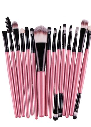 Кисти для макияжа  набор 15 шт pink/black probeauty