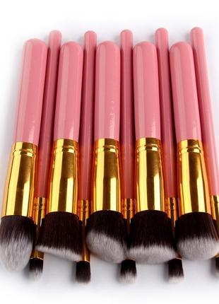 Кисти для макияжа набор 10 шт таклон 15-18 см pink/gold probeauty