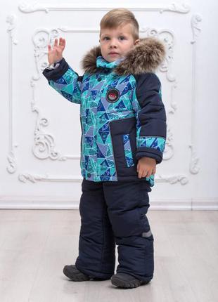 Полукомбинезон и куртка детская зимняя на мальчика