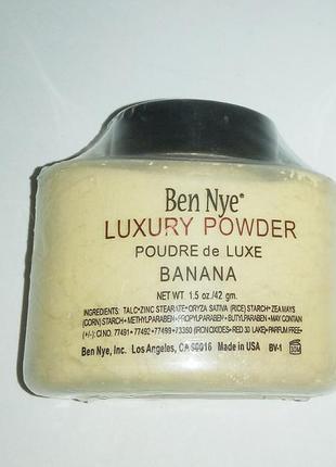 Акция ❤ пудра рассыпчатая ben nye banana luxury powder для зак...