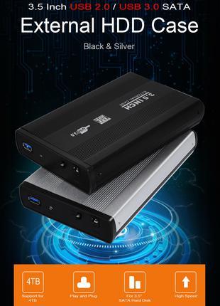 """Внешний карман алюминиевый корпус USB 3.0 SATA HDD 3.5"""" до 4Tb"""