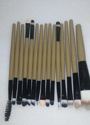 Кисти для макияжа набор 15 шт beige/black