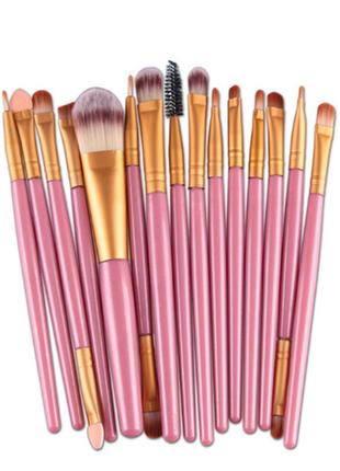 Кисти для макияжа набор 15 шт pink/gold probeauty