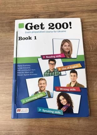 Get 200 Book 1