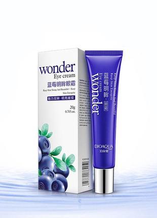Крем для кожи вокруг глаз bioaqua wonder eye cream с экстракто...