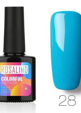 Гель лак 10 мл rosalind 28 голубой темный эмаль probeauty