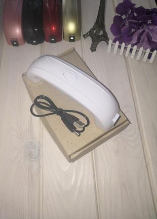 Лампа сушилка гель лака для ногтей  usb коробка, led лампа 9w ...