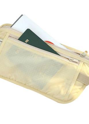 Кошелек сумка нательный туристический для скрытого ношения