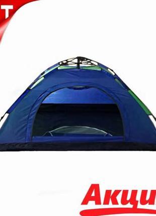 Палатка двухместная автоматическая